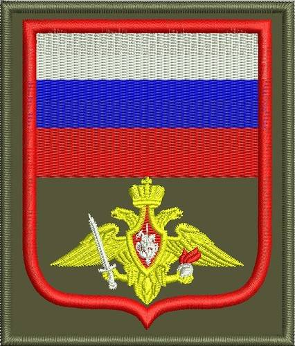 О форме военнослужащих Вооружённых сил России