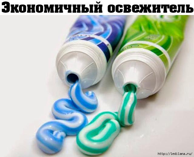 3925311_Zybnaya_myatnaya_pasta (640x520, 146Kb)