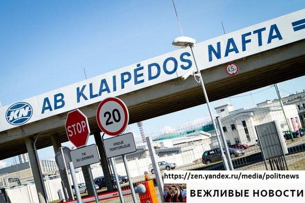 Литва в безысходности: русоф…