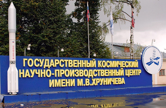 От сокращения к модернизации: судьба космического завода имени Хруничева кардинально изменится?