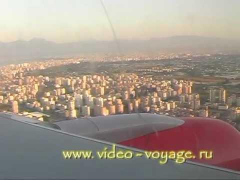 Прилет и посадка в Анталии