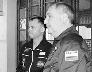 Американские власти предлагают временно снять санкции с Дмитрия Рогозина для того, чтобы он мог приехать в США.