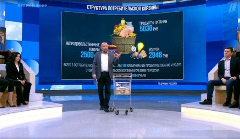 Депутата, выживающего на 3,5 тысячи рублей, затравили в эфире Первого канала