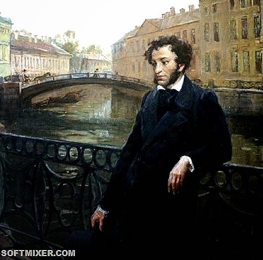 горбыль гонорар пушкина за евгения онегина впервые