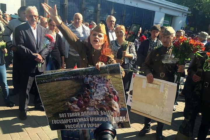 Киев дедов не сдал
