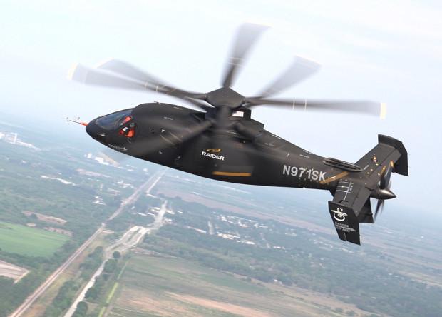 Скоростной вертолет-разведчи…