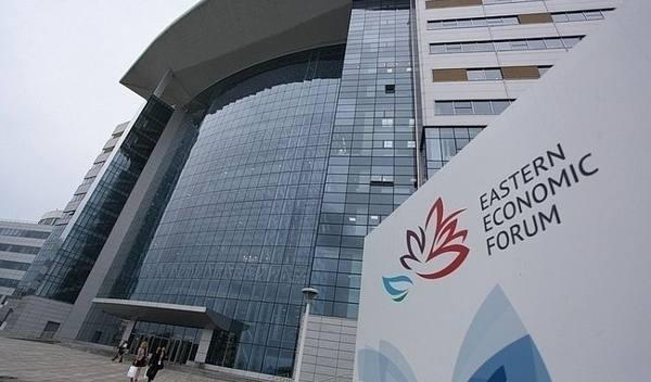 Глобальный Дальний Восток. Итоги работы ВЭФ–2018