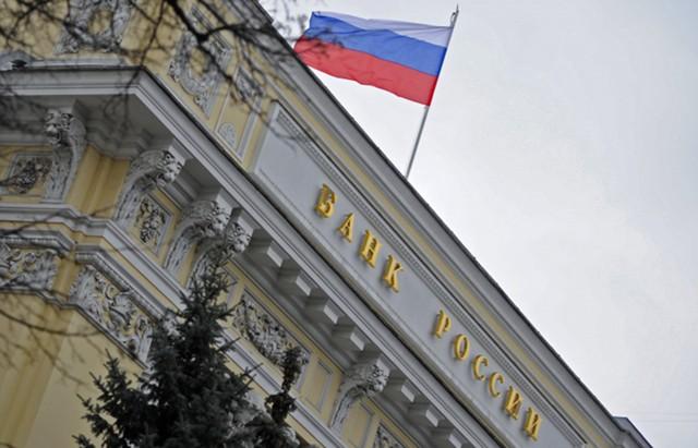 Банк России снизил ставку с 9,25% до 9% годовых