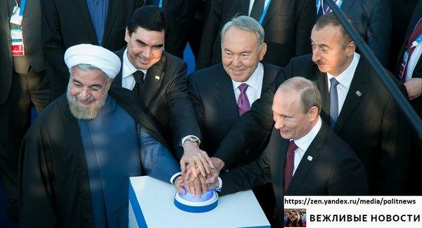 Каспий - вотчина России и вс…