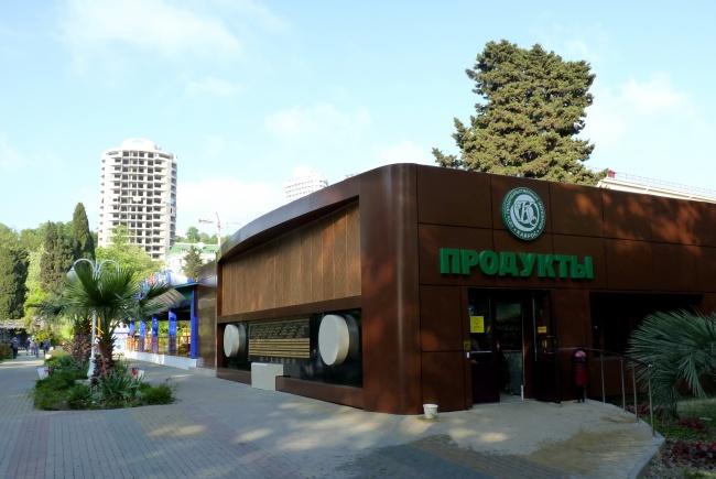 Фасад магазина продуктов фото