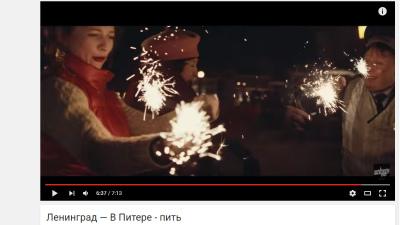 Лидер «Ленинграда» прокомментировал прокурорскую проверку клипа группы