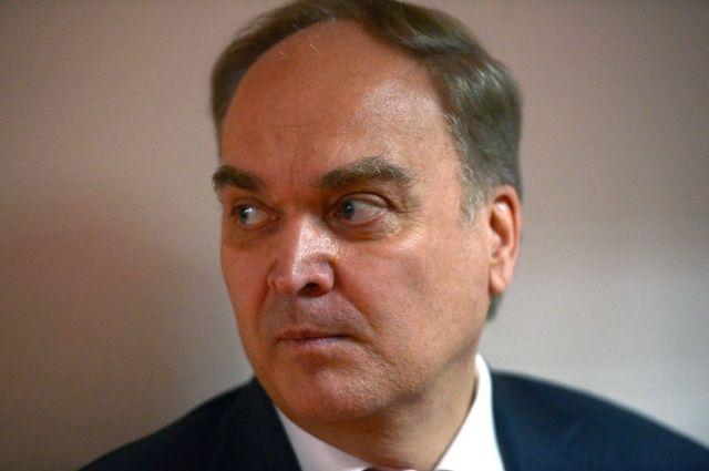 Посол РФ: Россия делает все для освобождения задержанной в США Бутиной