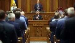 Фото президента Украины Петра Порошенко