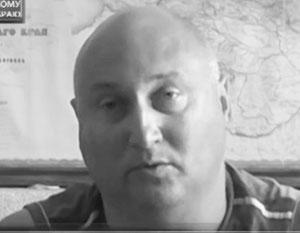 На Кубани обезврежен украинский агент Вова