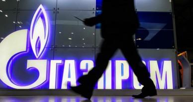 """В """"Газпроме"""" прокомментировали решение Стокгольмского арбитража"""