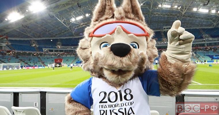 ЧМ-2018: Украине пришлось тр…