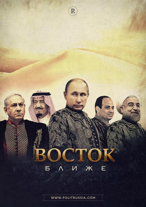 Внешняя политика России на В…
