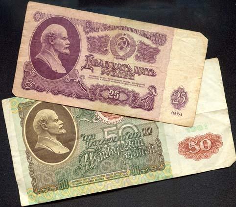Ленин и деньги: бухгалтерия Октябрьской революции