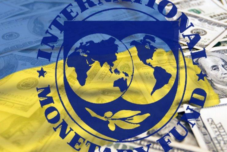 Доклад IMF Group: без увеличения кредитов Украине не выжить