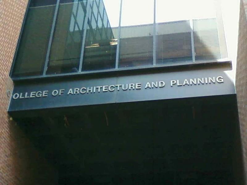 Колледж архитектуры и городского планирования вирусные фотографии, обман, фото, фотошоп