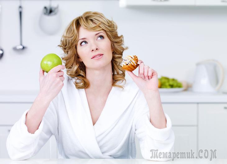 Как похудеть раз и навсегда: 7 советов от профессионального диетолога. Изображение номер 1