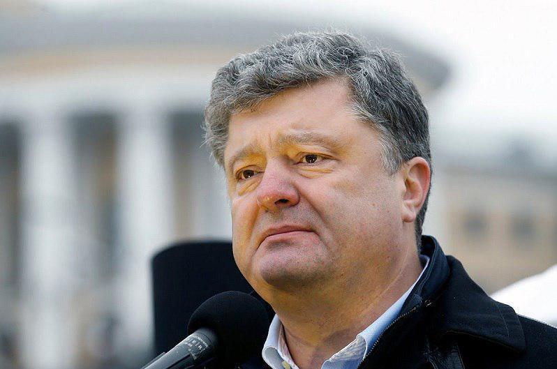 Порошенко заявил, что Украина — одна из самых бедных стран Европы
