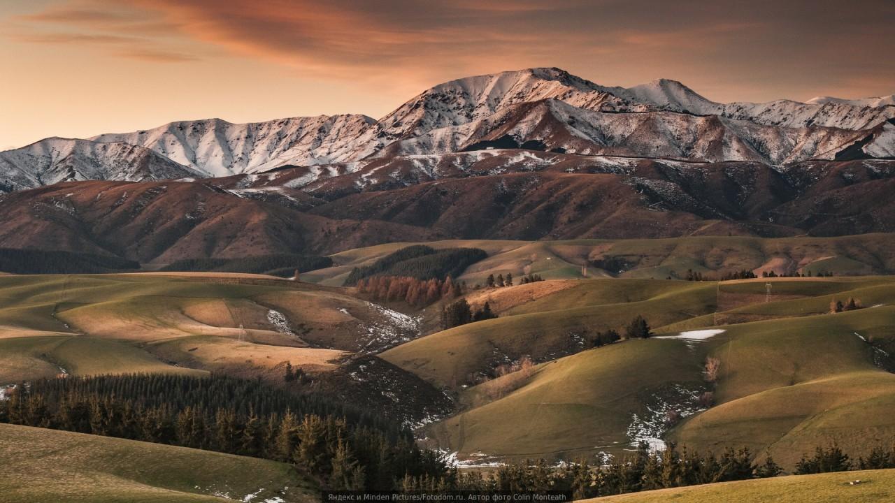 Фото (горы)