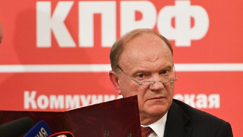 Коммунисты предлагают национализировать предприятия в России