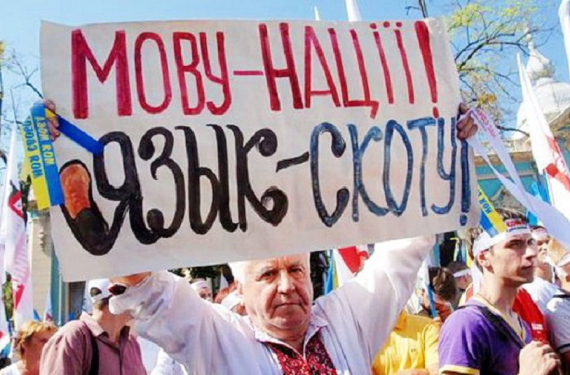 """Ничто так не раскалывает Украину, как навязчивые попытки её """"объединить"""""""