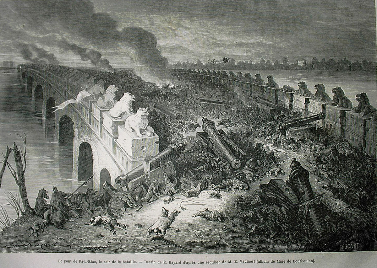 Картинки по запросу британская гравюра «Looting of the Old Summer Palace by Anglo-French forces in 1860 during the Second Opium War.""