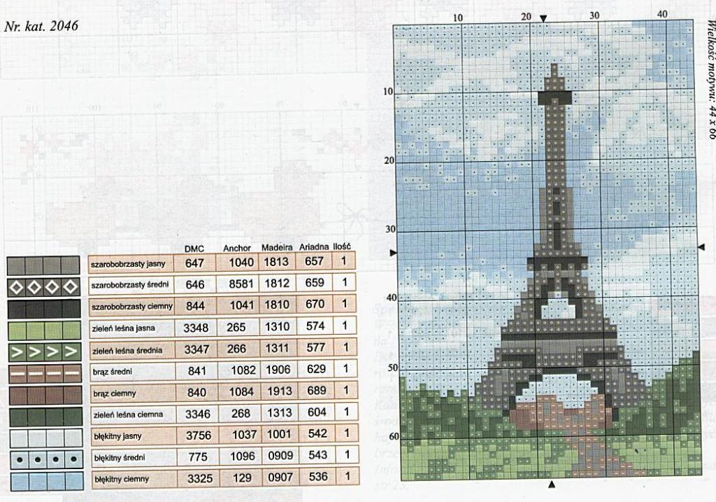 Схема для вышивки крестом: эйфелева башня.