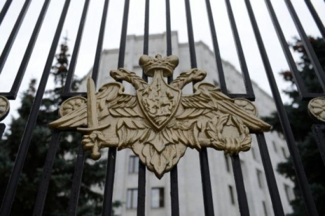 Минобороны РФ назвало самого титулованного российского военного