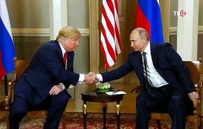 В Хельсинки начались переговоры Путина и Трампа