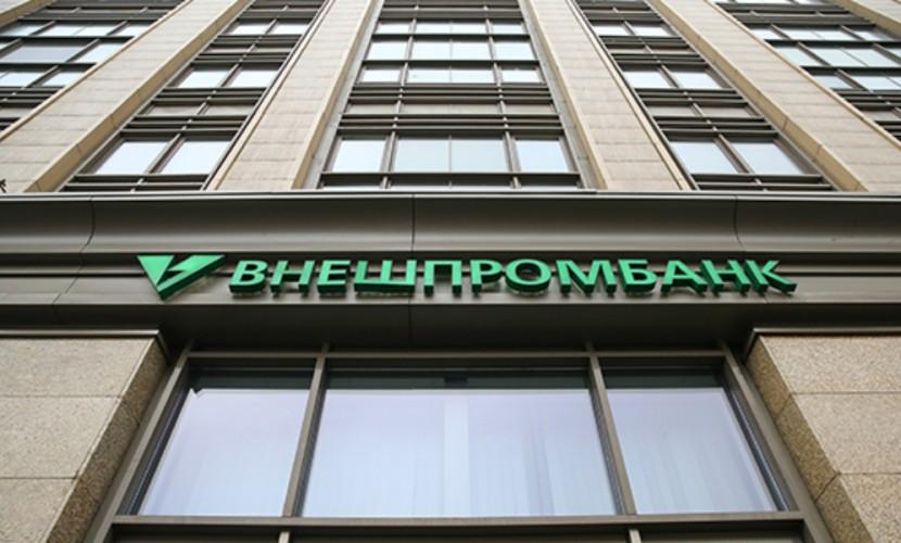 Килограммы драгоценностей нашли у родственников топ-менеджеров обанкротившегося Внешпромбанка
