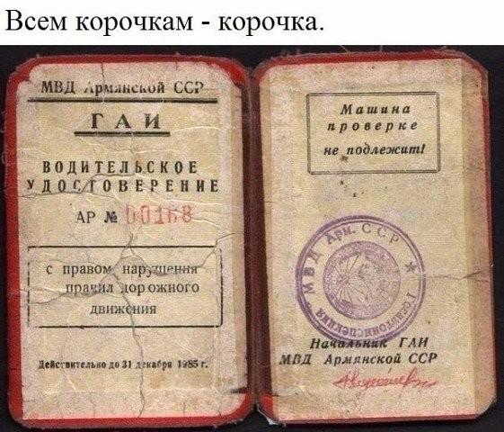 http://mtdata.ru/u16/photo67A7/20928953046-0/original.jpg