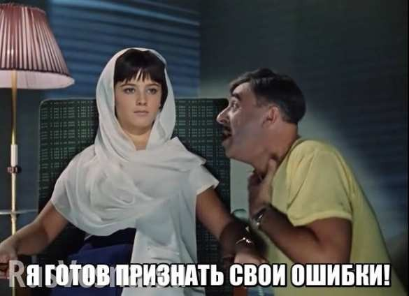 "Михо опять ""на арене"" - ""Саа…"