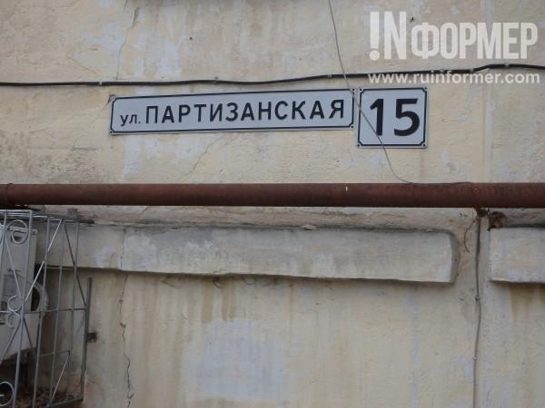 В Севастополе обнаружились п…