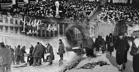 Юлия Витязева: остановить кощунство