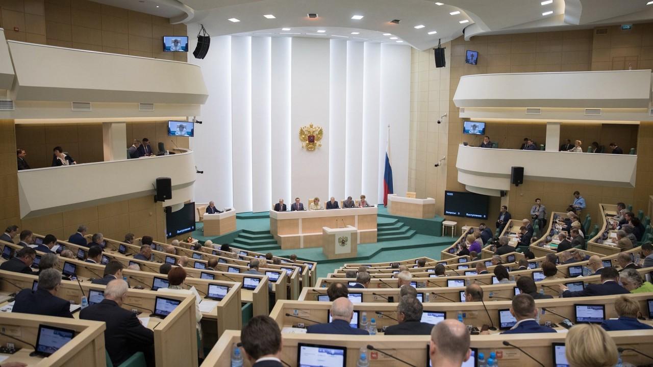 Совфед одобрил закон о пенсионной реформе