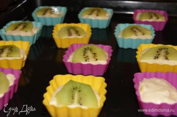 Выложить тесто в формочки для маффинов, украсить киви. Запекать в духовке при 180 гр. 30 минут. Приятного вам чаепития! Будьте здоровы!