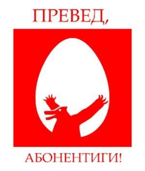 Ильяс Магомедов и оператор сотовой связи))))))))))))