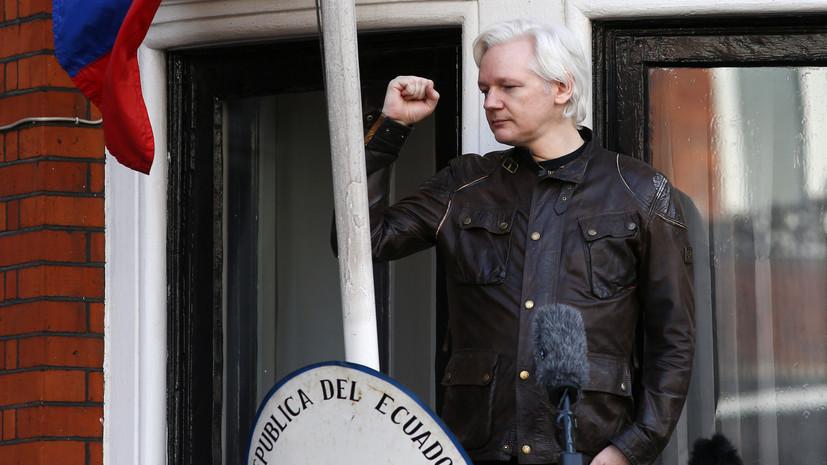 СМИ: Эквадор частично прекратил изоляцию Ассанжа в посольстве в Лондоне