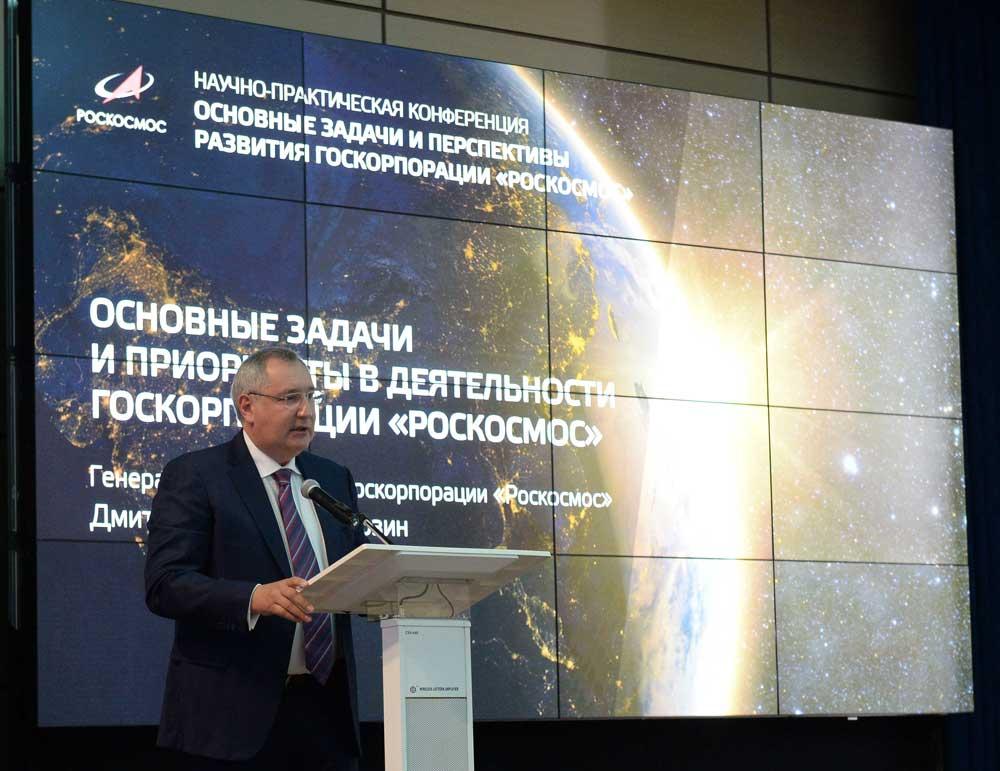 Экспансия, эффективность и здравый смысл: Рогозин реформирует Роскосмос