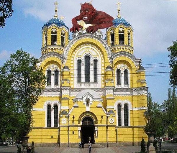 Киевский Патриархат становит…