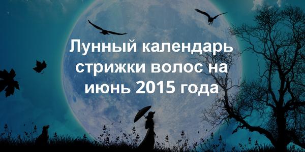 Календарь 2016 года с праздничными днями татарстана