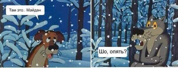 Зима приближается