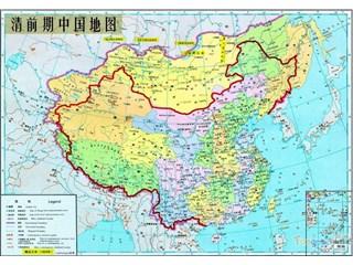 """Для тех кто думает что у России есть в мире """"друзья"""". Китай на картах китайских школьников"""