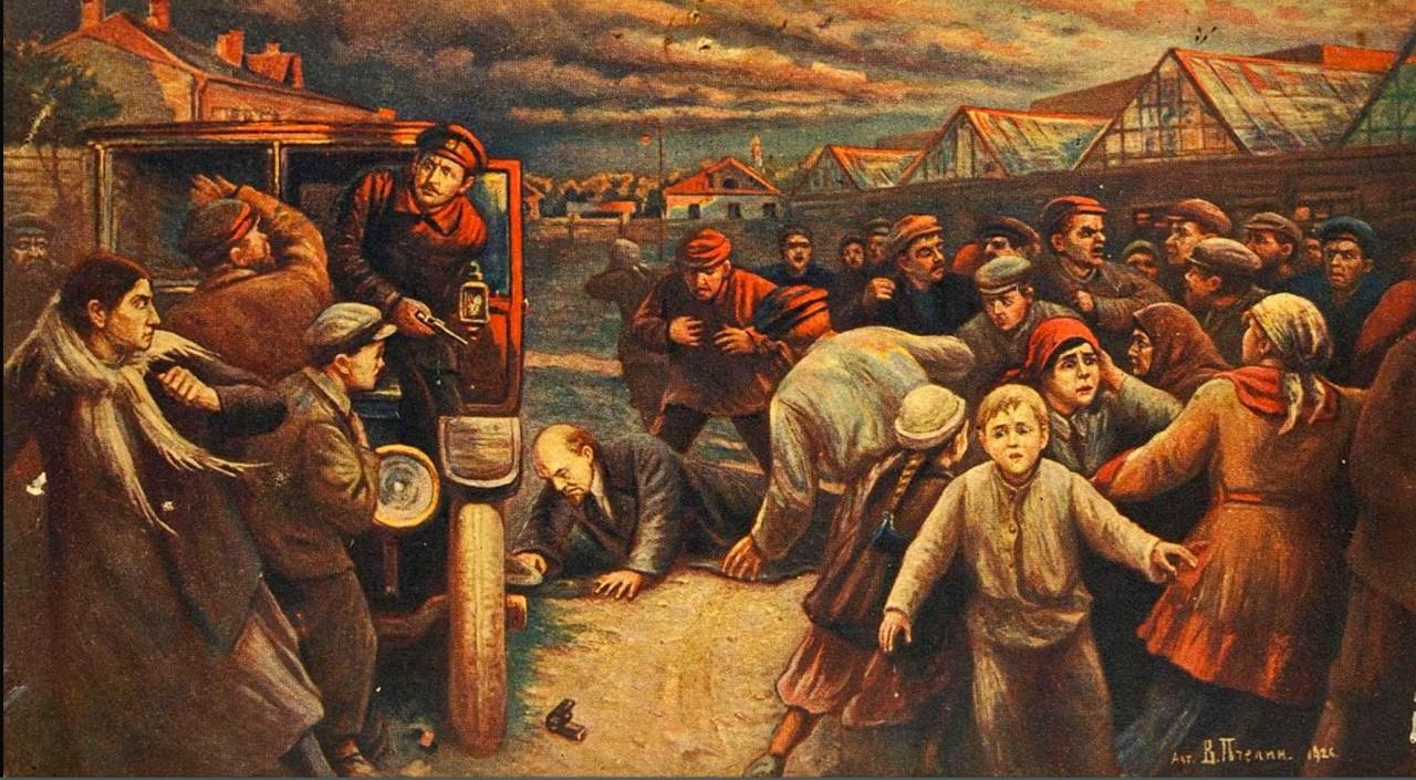 К столетию покушения на Ленина в сеть выложили фотографии из дела
