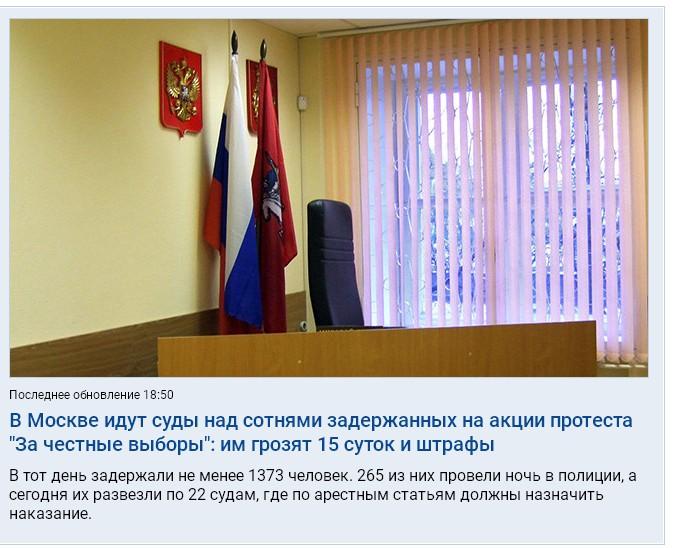 Путинский режим зашел за кра…