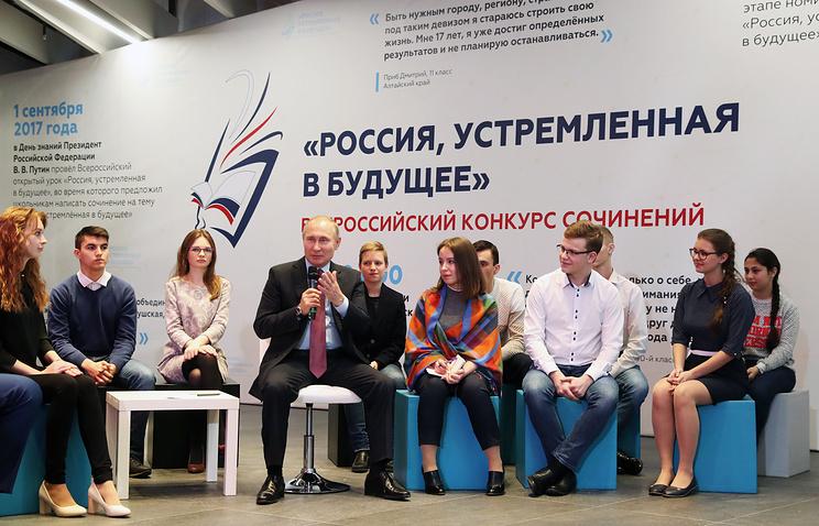 Путин доволен тем, что молодежь думает о своей роли в будущем страны